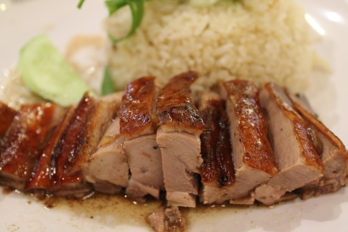 Mike's Delicious Duck Rice.